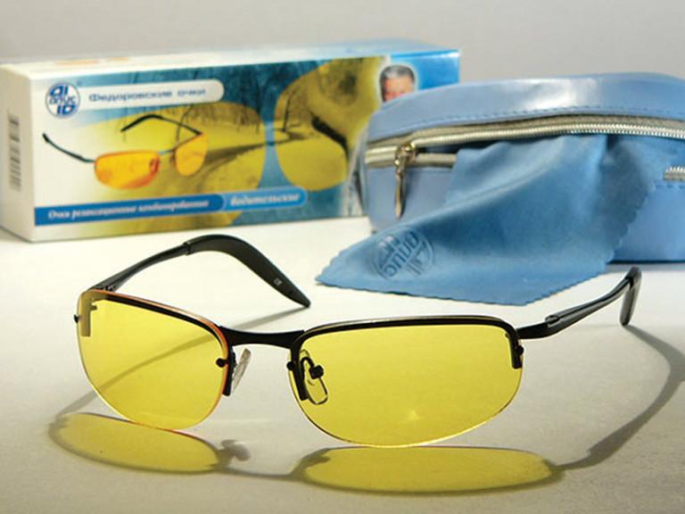 Очки для водителя от солнца авито нальчик