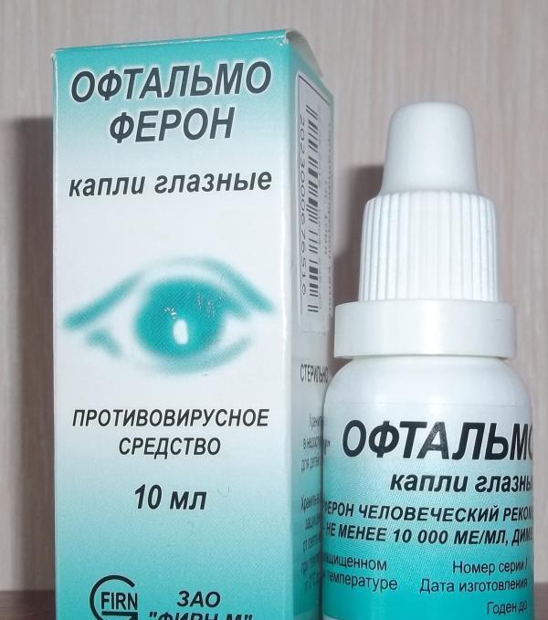 Глазные капли офтальмоферон — инструкция по применению, аналоги и.