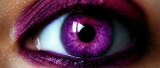 Фиолетовый цвет глаз от природы