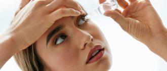 Как снять опухлость с глаз после слез