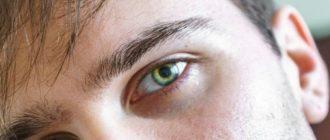 Серо зеленые глаза у мужчин